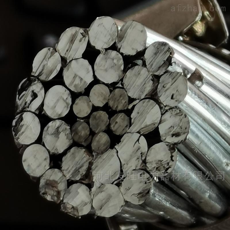 云南JL/G1A900/75钢芯铝绞线价格国标多少钱