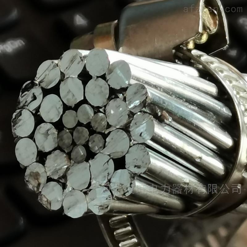 架空地线JLB55铝包钢线OPGW光缆