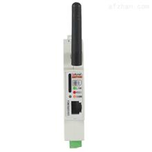 AWT100-WiFi无线通信终端 WiFi连接传输数据便捷