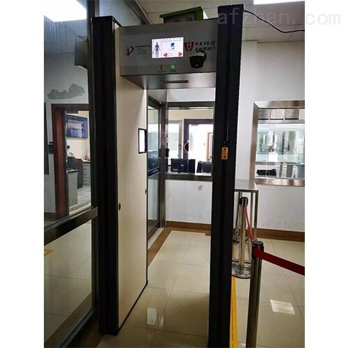 区分检测司法机关手机安检门