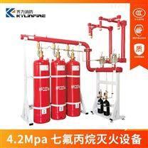 七氟丙烷气体灭火设备高效环保灭火柜式管网