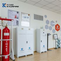 齐力消防3C品质柜式七氟丙烷气体灭火装置