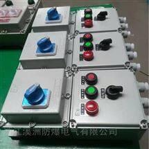 BQC防爆磁力起动器