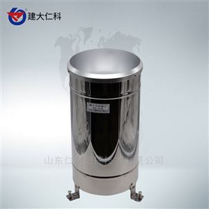 RS-YL-N01-6S建大仁科 雨量筒