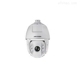 海康威视iDS-2DC6223IW-AE-网络球机