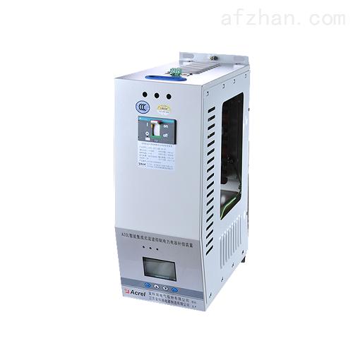 电力无功补偿电容器 提高功率因数