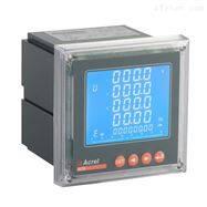 AcrelCloud-1000无人值守电力运维平台
