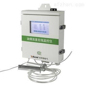 4G餐饮油烟监测仪