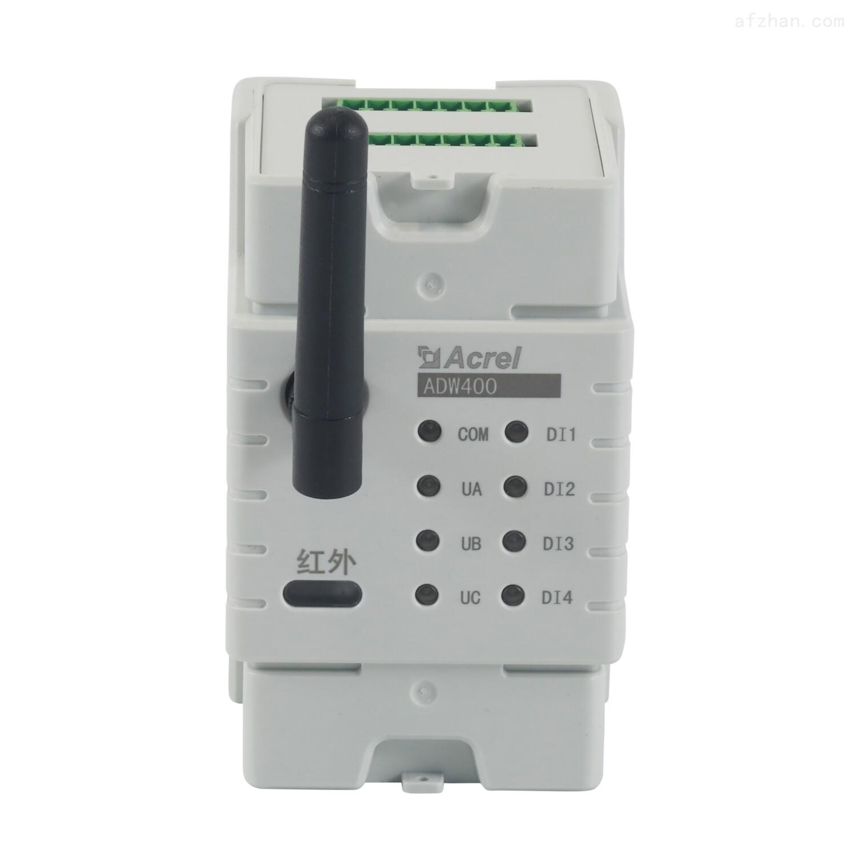 多回路用电监测终端 环保监测模块