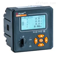 AEM96 / KCF具有IV型电力能效检测终端电能表