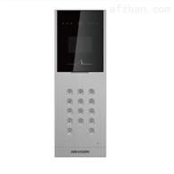 DS-KD8002-2A 3.5寸屏单元门口机