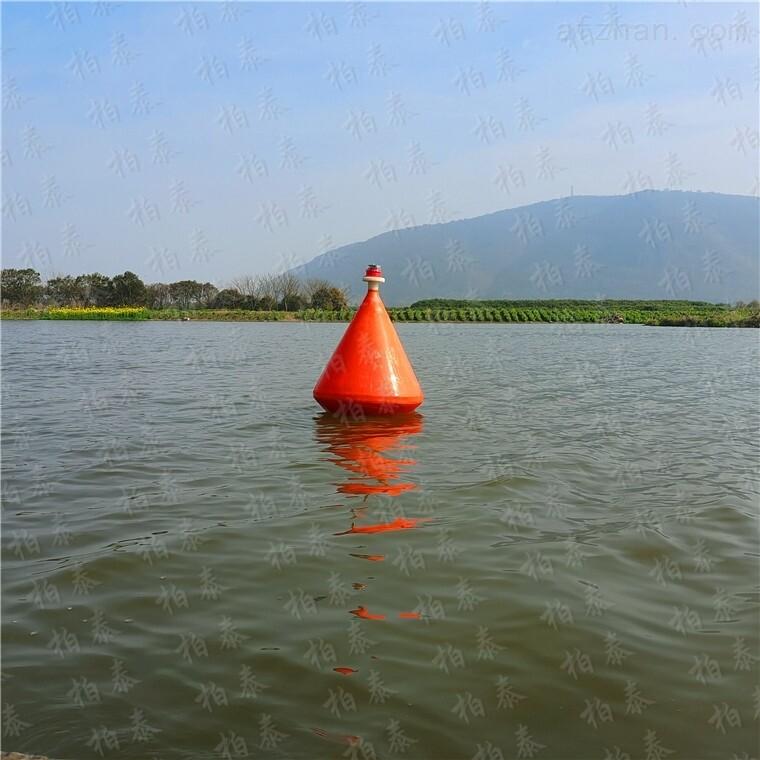 航道施工用小型塑料航标带灯