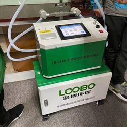LB-2116B 型生物安全櫃質量檢測儀山東生產幸運快樂28開獎導航