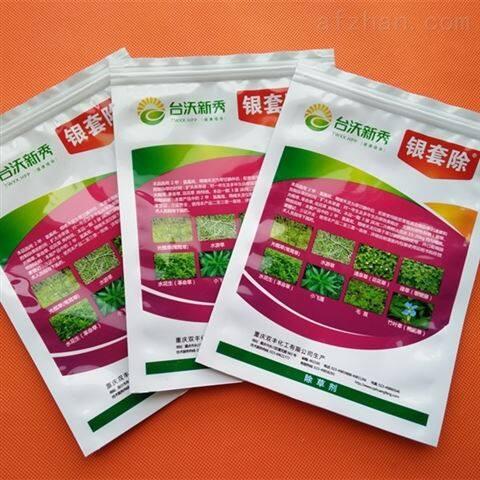 塑料袋包装袋生产