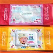重庆塑料包装袋厂商