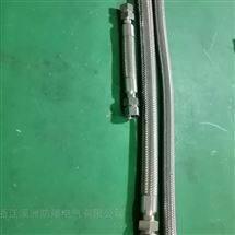 防爆软管BNG橡胶连接管