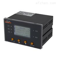 AIM-T500L高压绝缘监测仪 故障定位报警