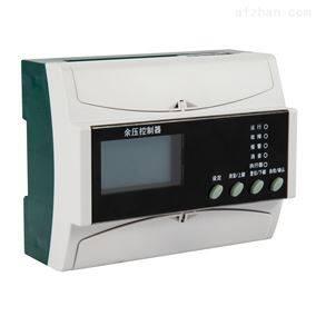 余壓控制器 導軌式安裝 余壓監控系統