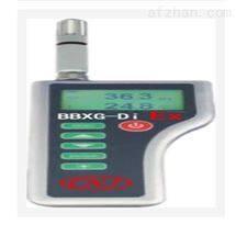 M23818防爆手持式温湿度纪录仪 型号:  BBXG-Di