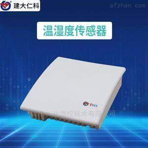 RS-WS-N01-5建大仁科 温湿度变送器 传感器 温度输出