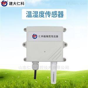 RS-WS-*-建大仁科 温湿度变送器 智能控制器品牌厂家