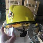 韩式02消防抢险救援头盔