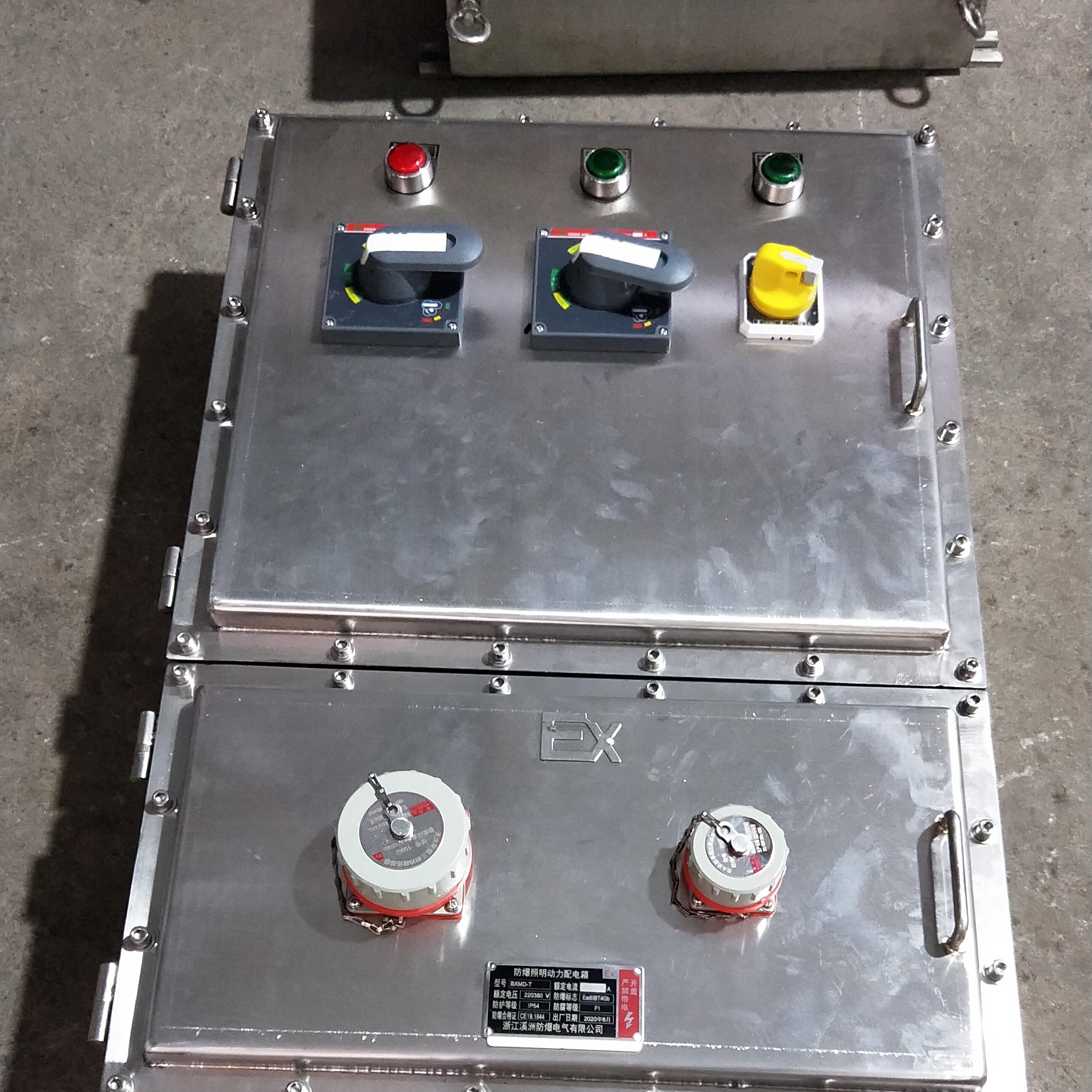 防爆不锈钢检修箱
