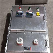BXX防爆不锈钢检修箱
