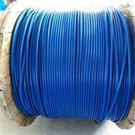 矿用防爆电缆 通信电缆