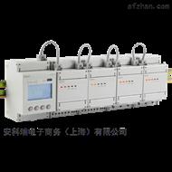 ADF300L多用户计量箱