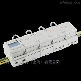 ADF400L多用户智能电能表