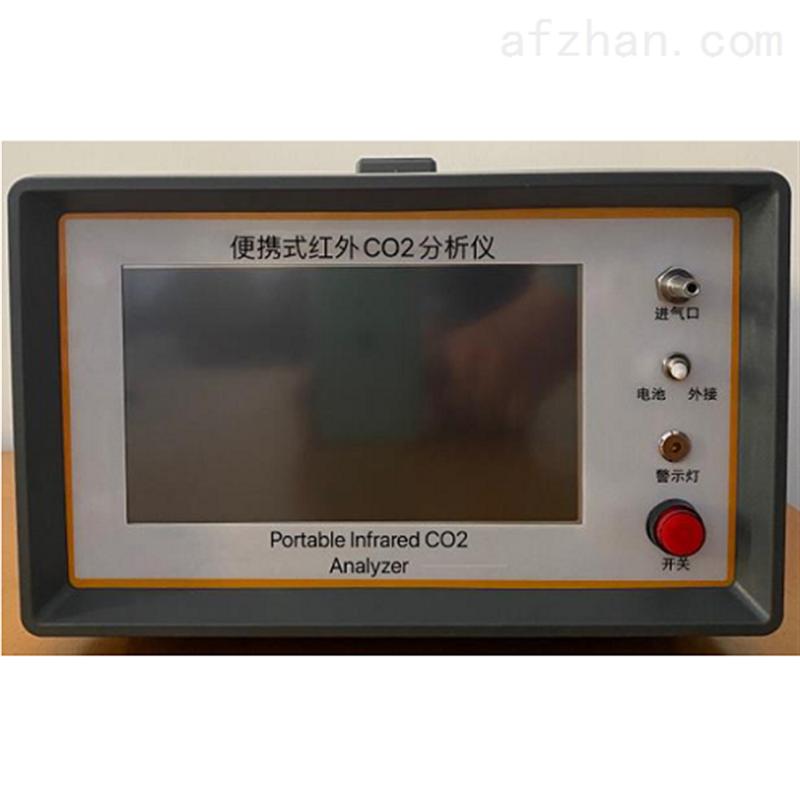 不分光紅外二氧化碳檢測儀