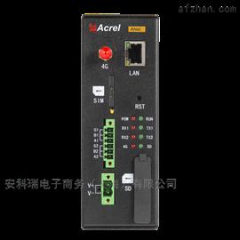 ANet-1E1S1/1E2S1智能通讯管理机