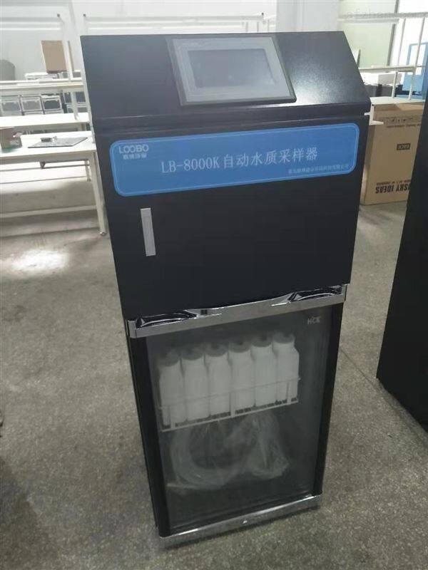 水質在線采樣器