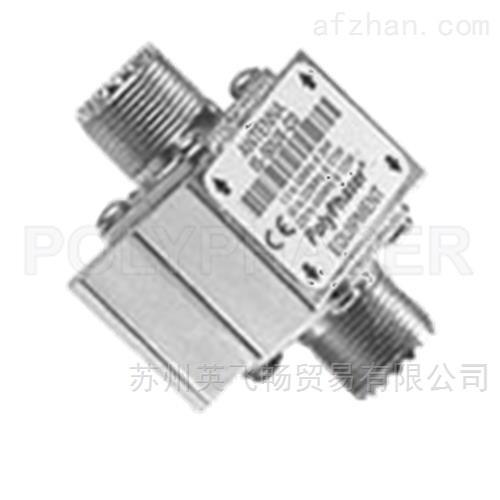 1.5MHz-700MHz UHF隔直流天馈防雷器