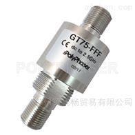 GT75-FFFDC-2.5GHz F头同轴防雷器