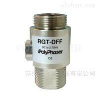 RGT-DFFDC-2.7GHz WIFI直通型防雷器