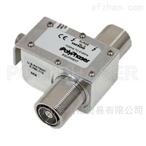 100MHz-512MHz 隔直流低互调滤波型防雷器