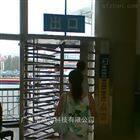 客运站梳状单向出口转闸门厂家