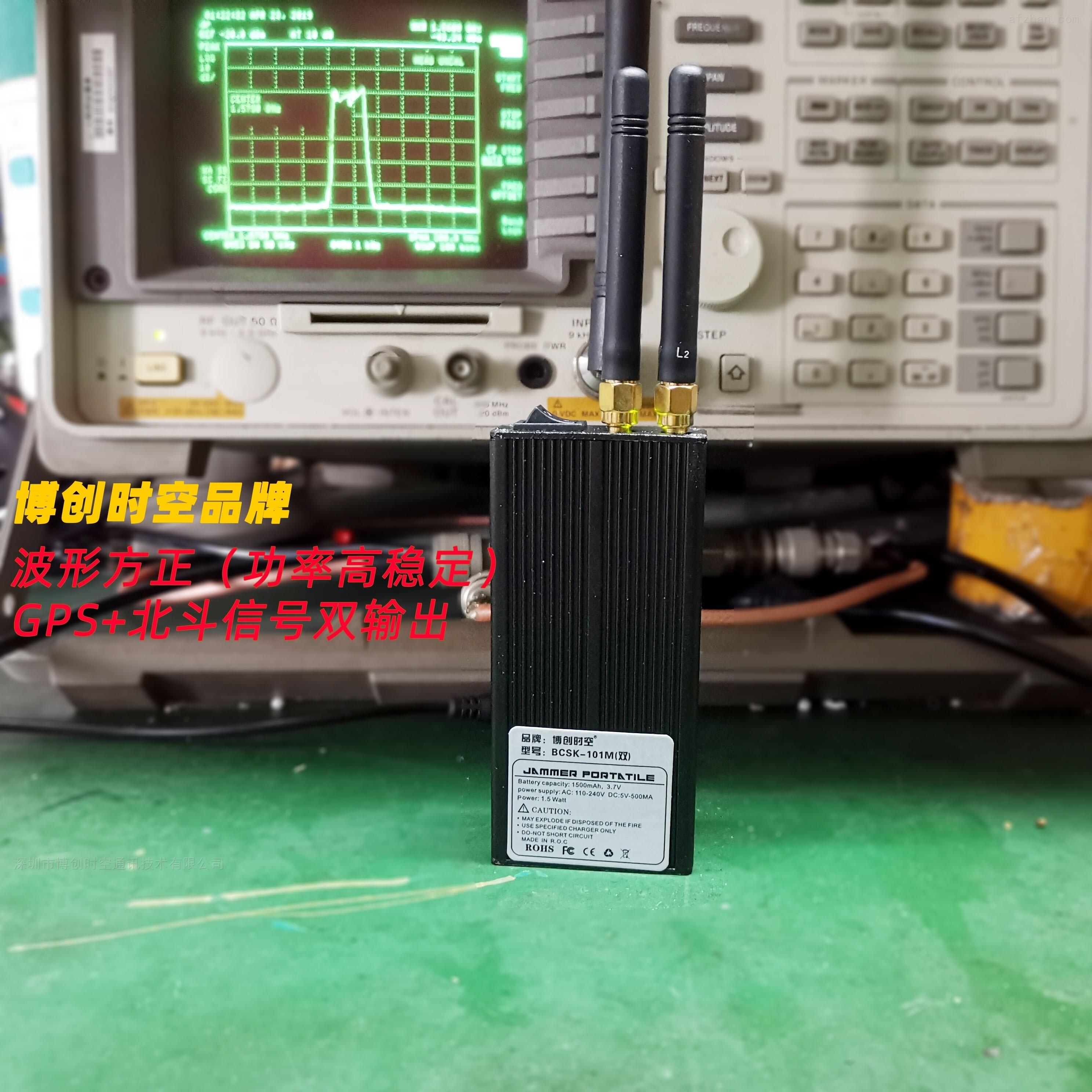 公司限速gps北斗行驶记录仪干扰屏蔽器