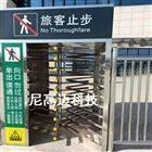 上海高铁动车站旅客出口全高单向门梳齿转闸