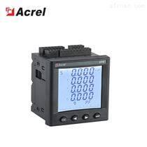 APM800网络液晶显示电力仪表