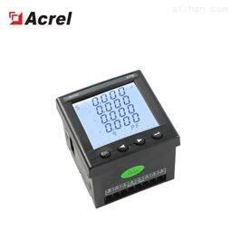 嵌入式电能质量监测仪表
