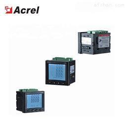 多功能网络模块化电力仪表