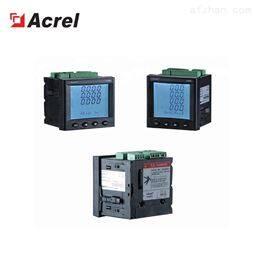 多功能网络电力参数测量仪