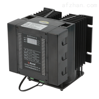 AFK-TSC-3D/40-2晶闸管无功补偿投切开关