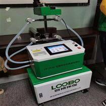 LB-2116B生物安全柜检测仪/计量部门/第三方检测