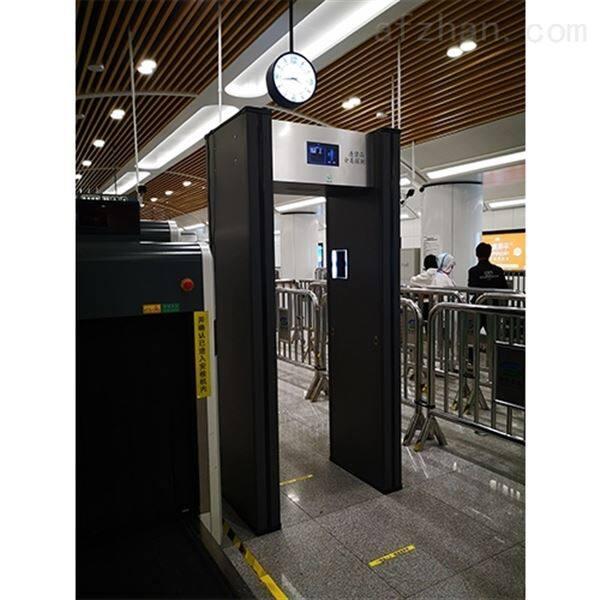 大客流长途汽车客运站危险品安检门