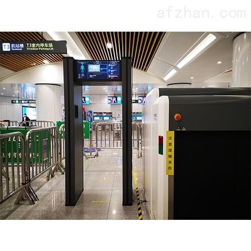 新技术高铁站违禁品探测门