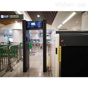 BD-I新技术高铁站违禁品探测门